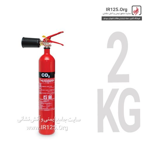 کپسول 2 کیلوگرمی co2