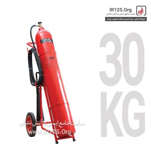 کپسول 30 کیلوگرمی co2 چرخدار
