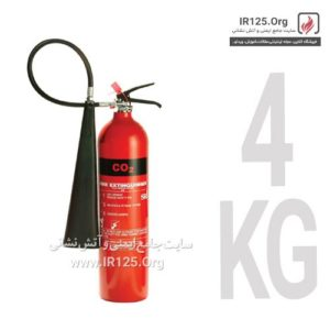 کپسول 4 کیلوگرمی co2