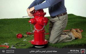 تعمیر و نگهداری از شیرهیدرانت آتش نشانی