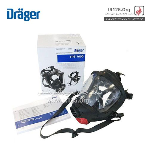 ماسک drager fps7000
