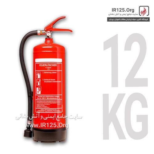 کپسول 12 کیلویی آب و گاز
