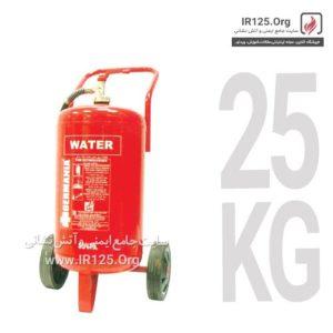 کپسول چرخدار 25 لیتری آب و گاز
