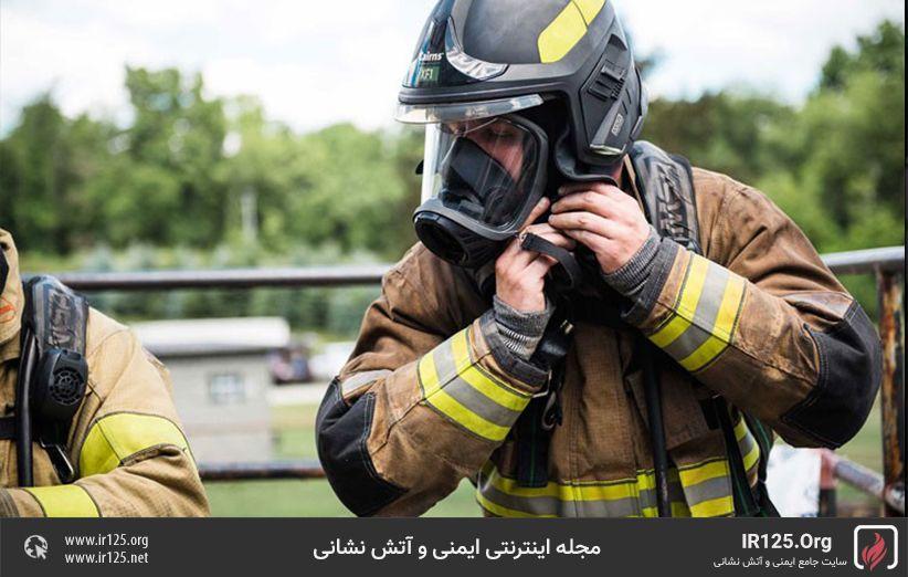 از تن درآوردن دستگاه تنفسی آتش نشانی