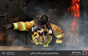 گیر کردن آتش نشان و عدم کارکرد صحیح دستگاه تنفسی