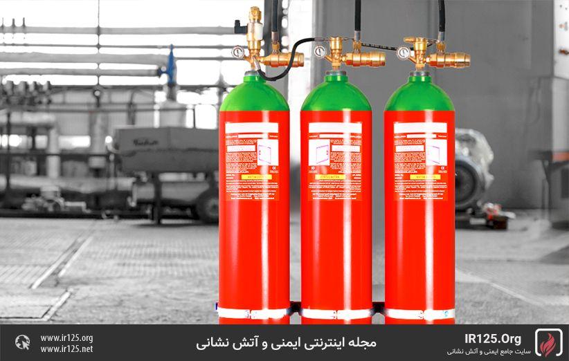 اطفاحریق گاز fm200