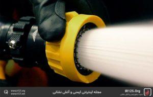 انتخاب نازل آتش نشانی مناسب در عملیات اطفایی