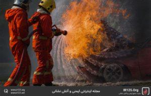 مشخصات فنی و استاندارد نازل هاب اب آتش نشانی