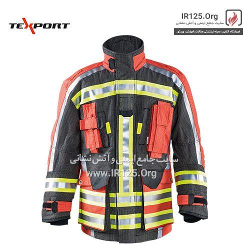 لباس عملیاتی آتش نشانی تکس پورت